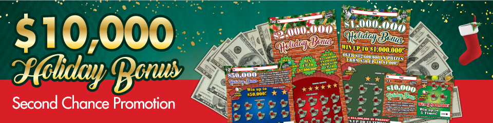 Holiday Bonus Family Second Chance Promotion